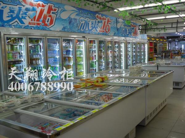 大型冷藏柜,超市生鲜柜,熟食柜