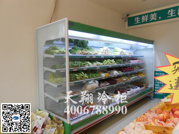 果蔬保鲜柜,水果保鲜柜,蔬菜保鲜柜