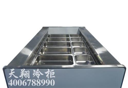 火锅冷柜,火锅冰柜,火锅点菜柜,火锅柜价格