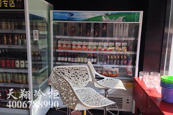 超市冷柜,牛奶柜,风幕柜,冰柜