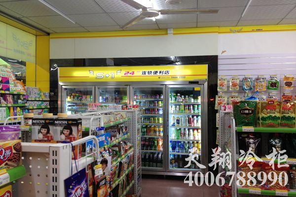 便利店冷柜,饮料柜,超市冷柜,超市保鲜柜