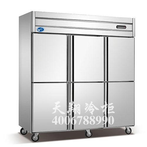 厨房冷柜,厨房冰柜,厨房保鲜柜,厨房冷藏柜