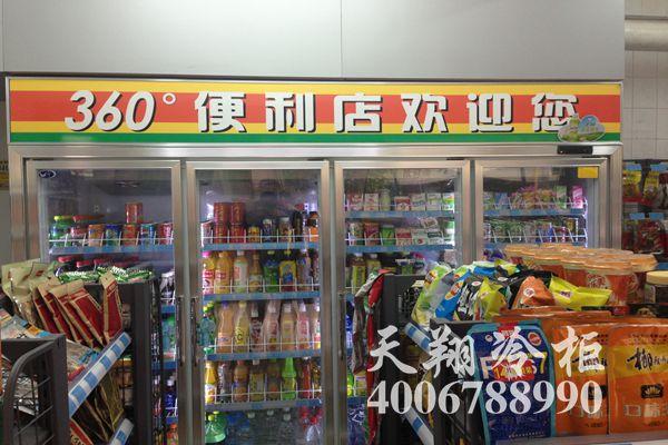 便利店冷柜,饮料柜,冷柜,冰柜