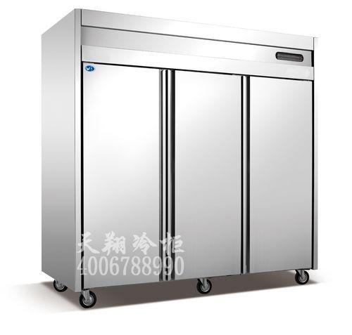 立式冰柜,保鲜冷柜,三门冰柜,冷藏柜