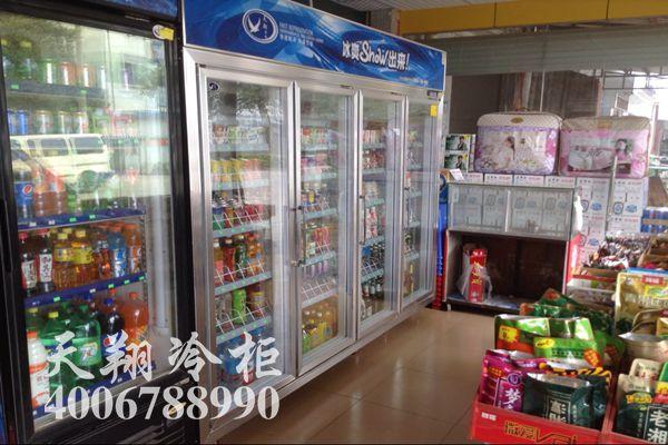 便利店冷柜,饮料柜,四门冷柜,冰柜
