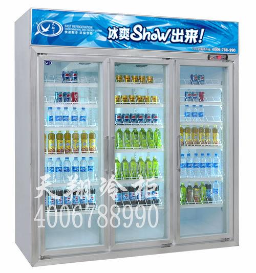 立式冷藏柜,便利店冷柜,多门冰柜,展示柜