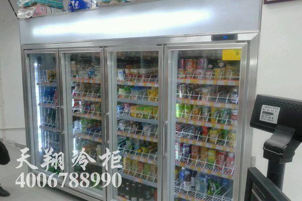 饮料柜,饮料冷藏柜,便利店冰柜,冷柜