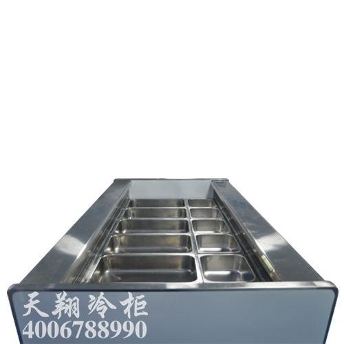 火锅冷柜,厨房冷柜,冷藏柜,冰柜