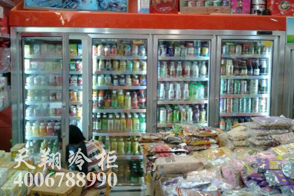便利店冷柜,饮料柜,展示柜,保鲜柜