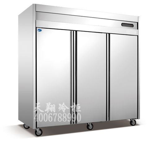 厨房冷柜,超市冷柜,立式柜,展示柜