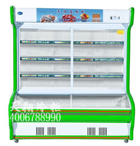 超市冷柜,超市保鲜柜,蔬菜保鲜柜,冷藏柜