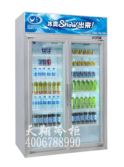 冷柜,冰柜,立式冷藏柜,便利店冷柜