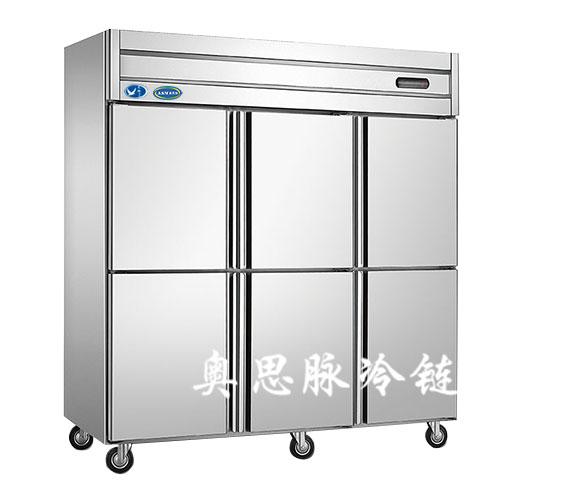 奥思脉冷链,厨房冷柜,便利店冷柜,冰柜
