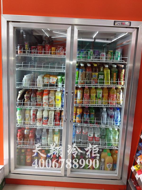 便利店冷藏柜,双开门冷柜