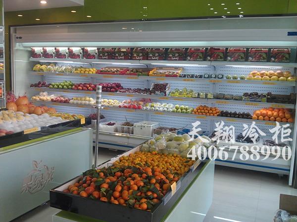 水果冷藏柜,水果保鲜柜,水果冰柜