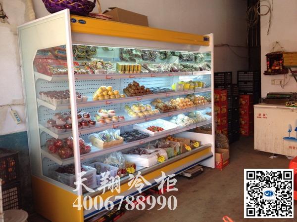 水果风幕柜,水果保鲜柜,水果展示柜