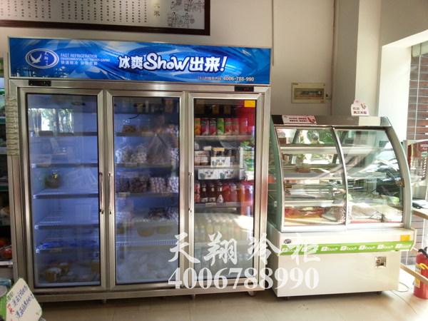 日常生活小妙招:十招教您给家里的冰箱,冰柜省电