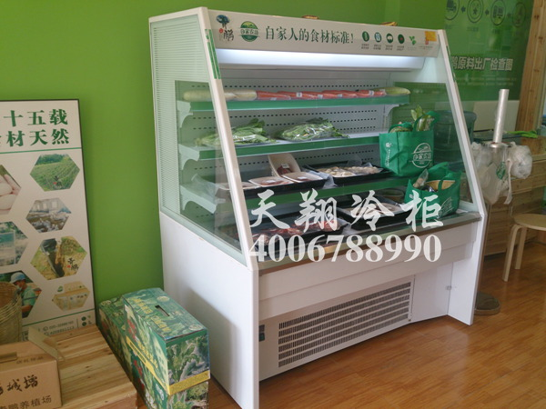 蔬菜保鲜柜,蔬菜冷藏柜,冷藏展示柜