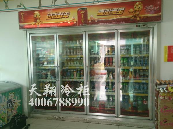 四门冰柜,饮料冰柜,便利店冰柜