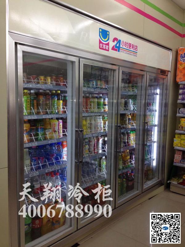 四门冰柜,冷藏冰柜,便利店冰柜