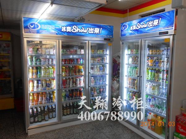 双开门冰柜,三开门冷柜,便利店冷柜