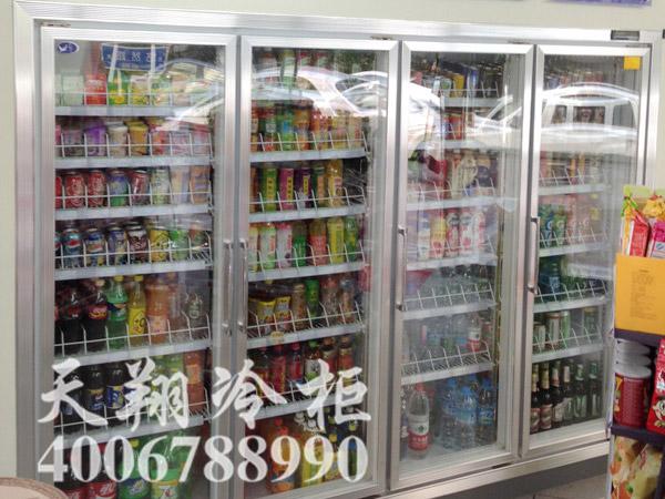四门冰柜,展示冰柜,酸奶冷藏柜