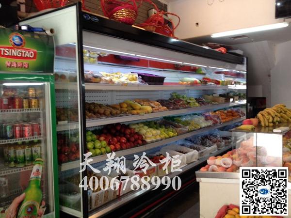 水果冷藏柜,冷藏展示柜