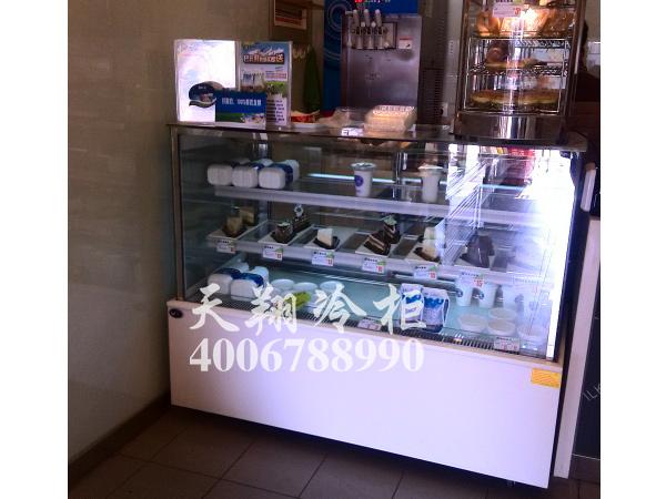 牛奶保鲜柜,甜品冷藏柜,冷藏保鲜柜