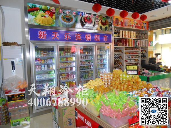 四门冰柜,超市保鲜柜,超市冷柜