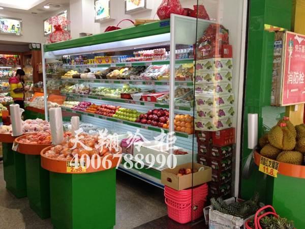 水果保鲜柜,水果风幕柜,水果冰柜