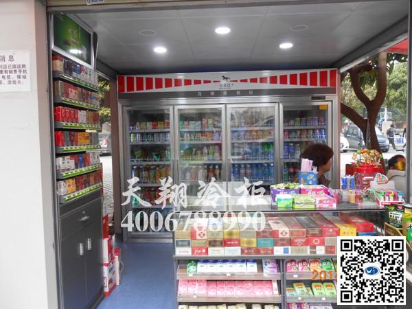 四门冰柜,便利店冰柜,展示冰柜