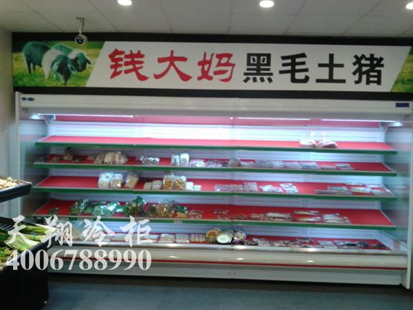钱大妈连锁生活超市前海店四米五风幕柜工程案例