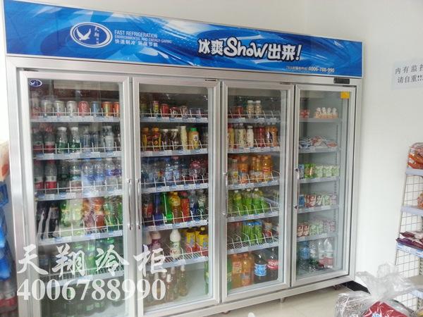 四门冷藏柜,饮料冷藏柜