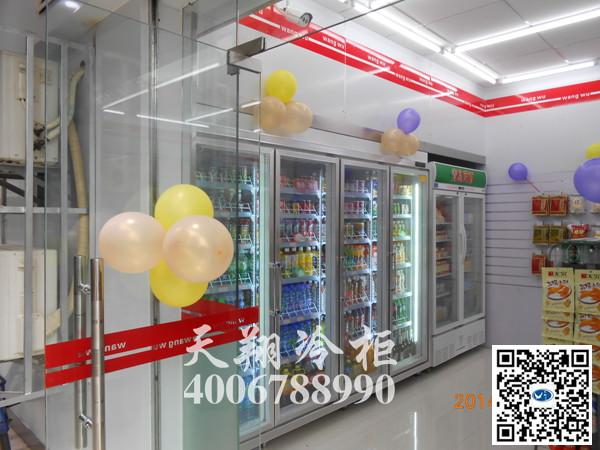 四门冷藏柜,四门饮料柜,便利店冷柜