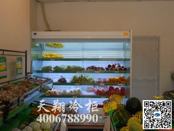 果蔬冷藏柜,水果保鲜柜,保鲜冰柜