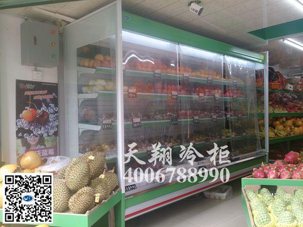水果冷藏柜,分体冷藏柜,冷藏保鲜柜
