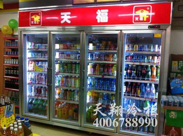 四门冰柜,饮料冰柜,冰柜价格