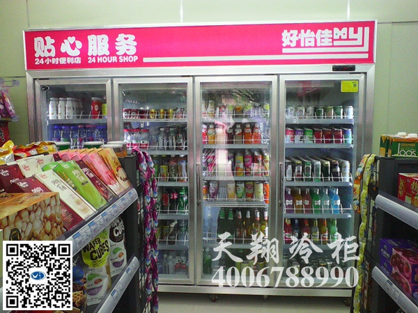 四门冰柜,低温牛奶柜,便利店冷柜