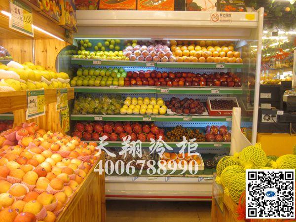水果冰柜,冷藏冰柜