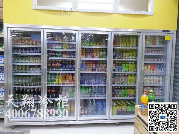 五门冷藏柜,超市生鲜柜,超市冷柜