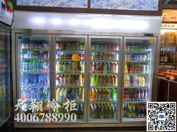 四门冷藏柜,水果保鲜柜