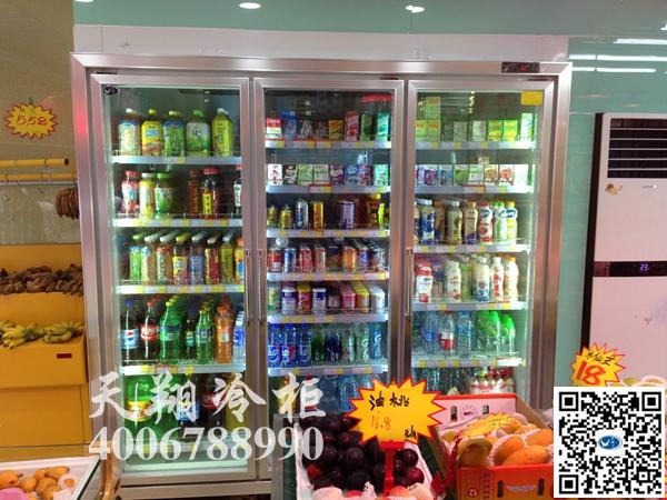 深圳冷藏柜,超市冷藏柜