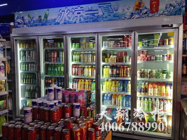 超市冰柜,五门冰柜,展示冰柜