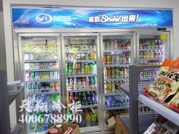 便利店冰柜,展示冰柜,冰柜价格