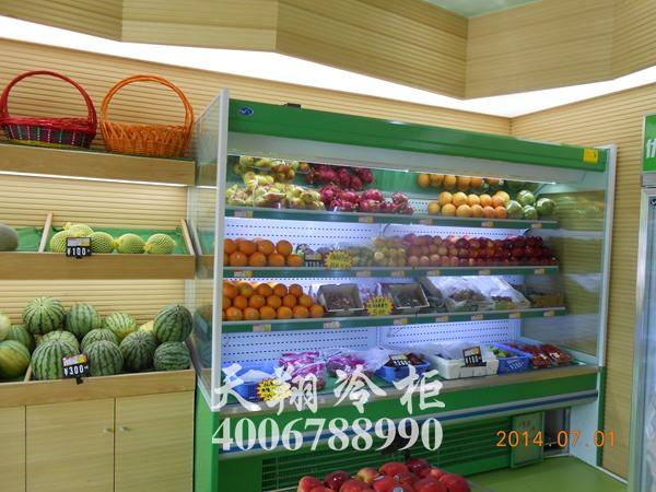 水果保鲜柜,水果冷藏柜