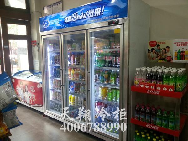 超市冷藏柜,三门冷藏柜