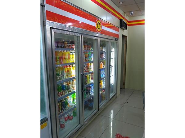 四门冰柜,牛奶柜,展示冰柜