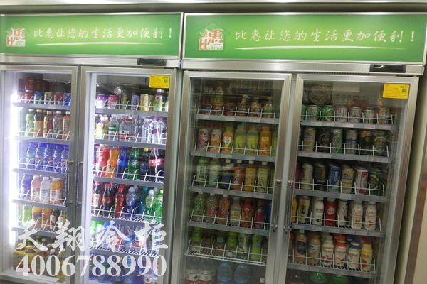便利店冷柜,饮料柜,多门冰柜,展示柜