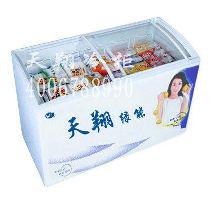 卧式冰柜,冷柜,冰柜,冰柜价格