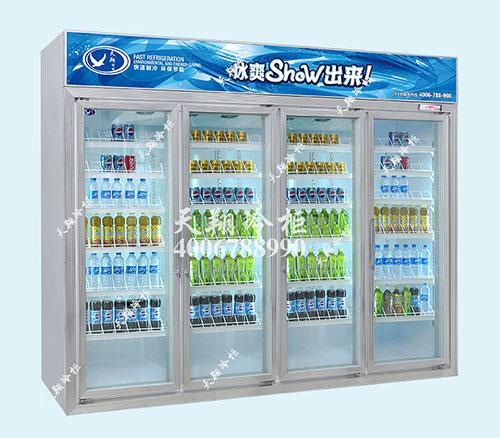 多门冷柜,冷柜,便利店冷柜,冷柜厂家
